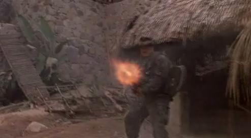 миниган